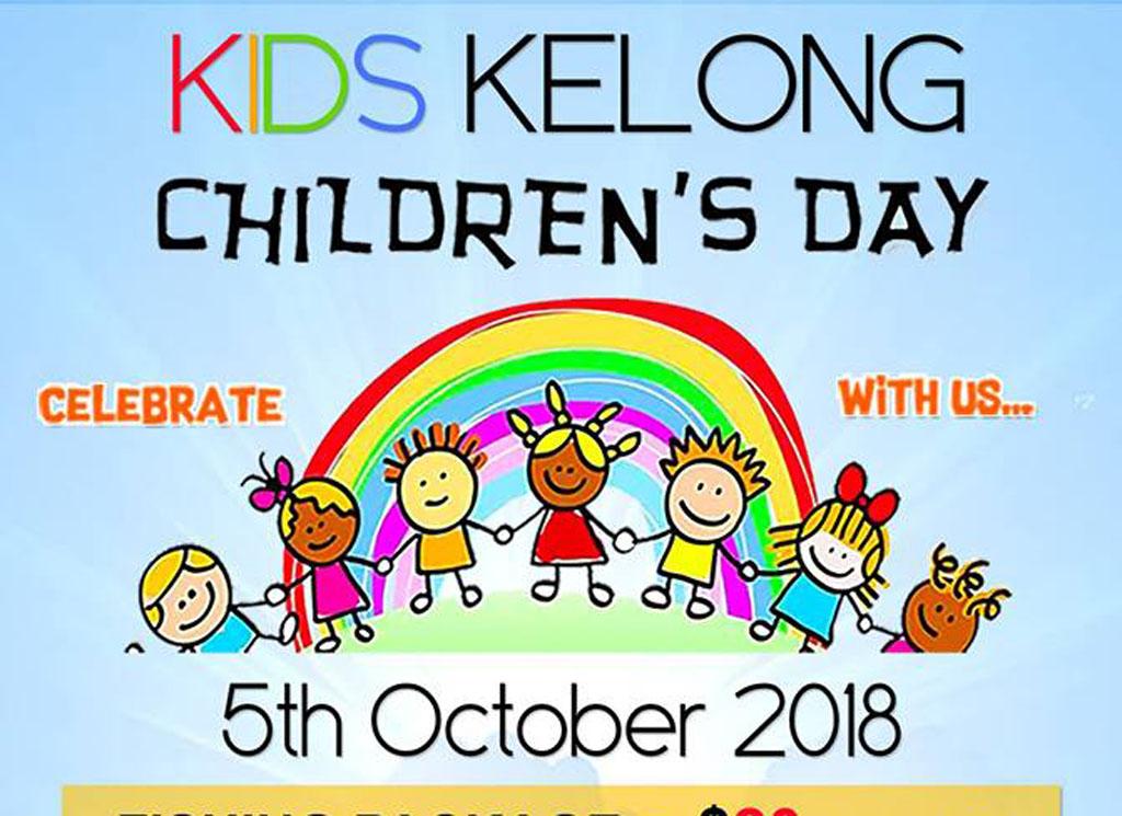 dlf celebrate childrens day - 1024×745